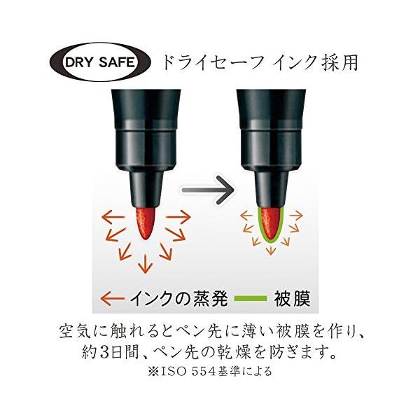 Staedtler Lumocolor Permanent 314 WP4 – Rotulador permanente punta biselada (B) de 1,0-2,5 mm aprox. Estuche exclusivo…
