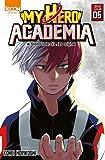 My Hero Academia T05 (05)