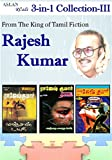 Rajesh Kumar 3-in-1 Collection -III: 1) Oru-MokathinThagam  2) Katrai-Kaithu-Sei  3) Manjal-Diary (Tamil Edition)