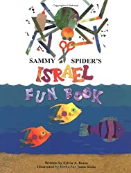 Sammy Spider's Israel Fun Book (Sammy Spider Set)