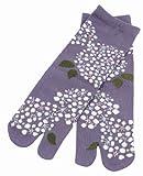 Japanische Split Toe Tabi Socken: Reeves Spirea–-one Größe 23–25cm (UK4–6) –...