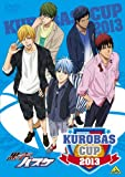 Kuroko No Basket - Kurobas Cup 2013 (2DVDS) [Japan LTD DVD] BCBE-4572