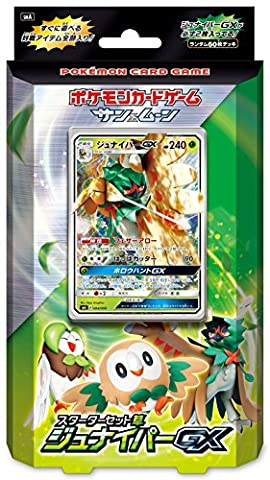 Pokemon card game Sun & Moon Starter Set Grass Decidueye / Archéduc GX …