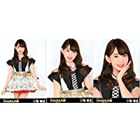 AKB48 fotografia oficial vida 6? torneo piedra, papel o tijera 2015, en Yokohama, sede limitada de tres Comp Haruna Kojima