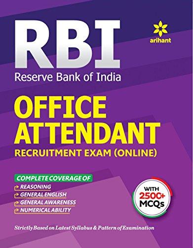 RBI Office Attendant Recruitment Exam