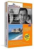 Sprachenlernen24.de Kroatisch-Express-Sprachkurs PC CD-ROM für Windows/Linux/Mac OS X + MP3-Audio-CD: Werden Sie in wenigen Tagen fit für Ihre Reise nach Kroatien