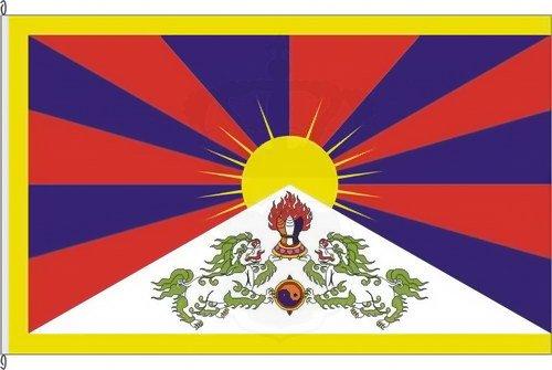 Königsbanner Kleinflagge Tibet - 40 x 60cm - Flagge und Fahne