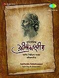 Sunirbachita Rabindra Sangeet - Tagore S...
