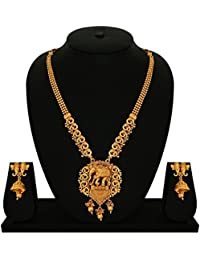 Gold Touch Bahubali Elephant Indian Traditional Necklace Set For Women And Girls