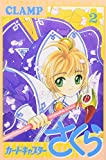 Card Captor Sakura Vol. 2 (Kado Kyaputa Sakura) (in Japanese)