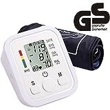 Yivans ZK-869B Oberarm Blutdruckmessgerät vollautomatische Blutdruck und Pulsmessung Warnfunktion bei möglichen Herzrhythmusstörungen