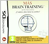 NDS MBrain Traning