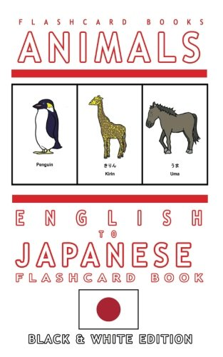 Animals - English to Japanese Flash Card Book: Black and White Edition - Japanese for Kids: Volume 1 (Japanese Bilingual Flash Card Books) por Flashcard Books