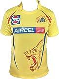 #8: Amaze CSK IPL T-20 Cricket Supporter Cricket Jersey