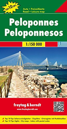 PELOPONESE 1/150.000 par Collectif