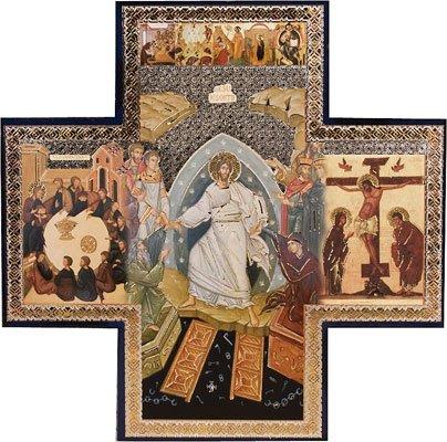 Biblegifts Dios el Padre Cruz forma de oro/plata metálico segunda mano  Se entrega en toda España