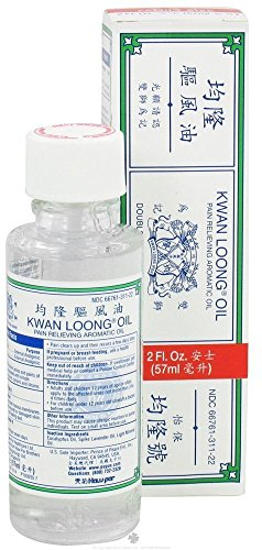 Kwan Loong Medicated Oil 57ML (Large Size!)