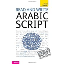 Read and Write Arabic Script: A Teach Yourself Guide (Teach Yourself Language) by Mourad Diouri (2011-11-17)