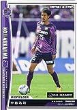 [Football All Stars] Sanfrecce Hiroshima Koji Nakajima regelmasigen