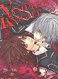 Vampire Knight - Artbook