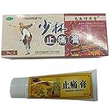 30g*2box Chinese Shaolin Analgesic Cream Suitable for Rheumatoid Arthritis/ Joint pain/ Back Pain Relief Analgesic Balm Ointment