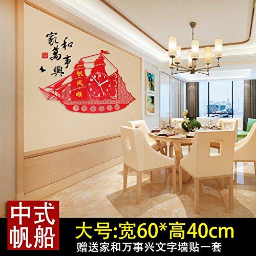 Y-Hui Wanduhr Wohnzimmer Schlafzimmer Uhren Mute Quarzuhr Segeluhren Schlafzimmer Tisch, 20 Zoll (50,5 cm) im Durchmesser, der größten Der Dreidimensionale 60 * 40 cm Wandhalterung