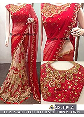I-Brand Georgette Saree With Blouse Piece
