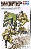 Tamiya 300035306 - 1:35 WWII Figuren-Set Russische Panzerjäger, 5 Soldaten