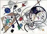 Poster 70 x 50 cm: Durchgehender Strich von Wassily Kandinsky/akg-Images - Hochwertiger Kunstdruck, Kunstposter