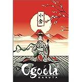 Ogoola Karuta - English 100 Complete