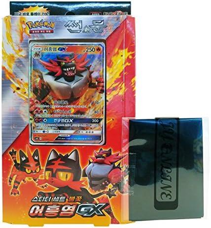 Pokémon Cartes Sun & Moon Incineroar-GX Fire Starter Set Fire Incineroar-GX + 3pcs Premium Card Sleeve Corée TCG B01MR5A8QF 05eedb