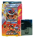 Pokémon Cartes Sun & Moon Incineroar-GX Starter Set Fire + 3pcs Premium Card Sleeve Corée TCG