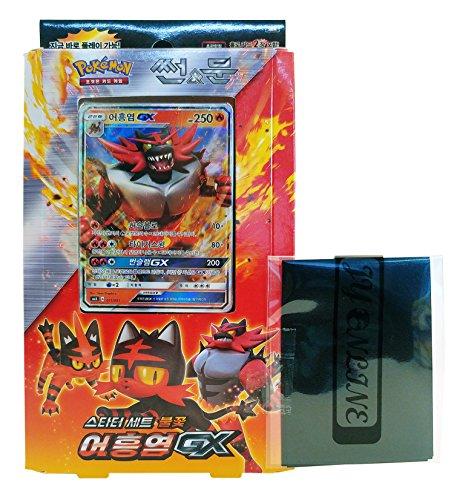 pokemon-carte-sun-moon-incineroar-gx-starter-set-fire-3pcs-premium-card-sleeve-coreano-ver-tcg