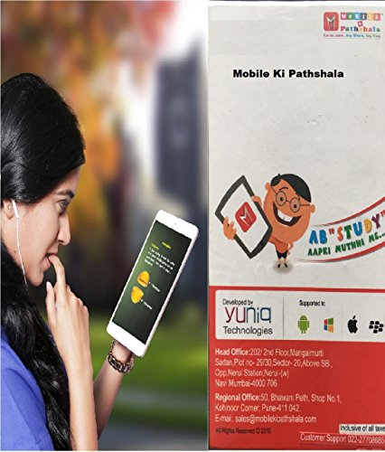 Video Lectures of Maharashtra Board X Standard Semi English in Tablet with SD card