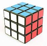 Topways Shengshou 3x3x3 mágico Cubo Intellengence Ninos Educacion Herramientas Magic Cube Juego de Puzzle Cube 57mm (Negro Base)
