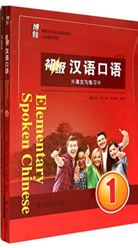 Elemantary Spoken Chinese vol.1 por Guifu Dai
