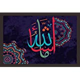 "Mad Masters Arabic Calligraphy MashaAllah Design Elements In Muslim Holidays. Masha Allah Means ""what Allah Has Desired"" 1 Piece Wooden Framed Painting 