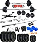 Iron Life Fitness Leather 20 Kg Weight Plates, 5 and 3 ft Rod, 2 D.Rods Home Gym Equpments Dumbbell Set [Free Dumbell Set ]