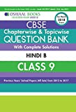 Oswaal CBSE Chapterwise/Topicwise Question Bank for Class 9 Hindi B  (Mar.2018 Exam)