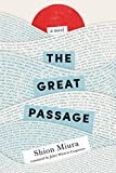 The Great Passage (kindle edition)