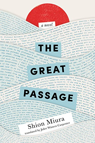 The great passage ebook shion miura juliet winters carpenter the great passage ebook shion miura juliet winters carpenter amazon kindle store fandeluxe
