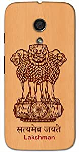 Aakrti Back cover With Government of India Logo Printed For Smart Phone Model : Vivo V3 Max .Name Lakshman (Brother Of Lord Rama ) replaced with Your desired Name