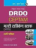 DRDO: CEPTAM (Tier-I) Multi Tasking Staff (MTS) Recruitment Exam Guide (Hindi Edition)