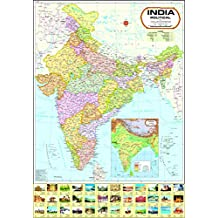 India Map : Political (70 x 100 cm) ( Latest Jammu & Kashmir & Ladakh Boundary )