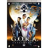 G.O.R.A. - A Space Movie (OmU) [Special Edition] [2 DVDs]