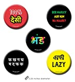 #4: Set of 5 - Funny Hindi Merchandise - Funny Hindi Pin Badge + Fridge Magnet (2 in 1) by PrintOctopus