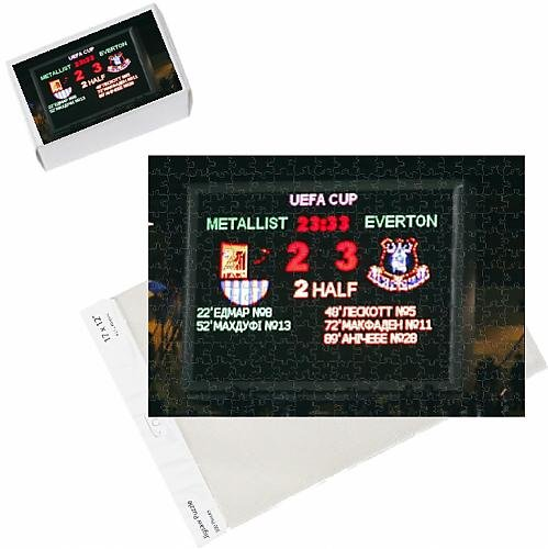 photo-jigsaw-puzzle-of-football-metalist-kharkiv-v-everton-uefa-cup-first-round-second-leg