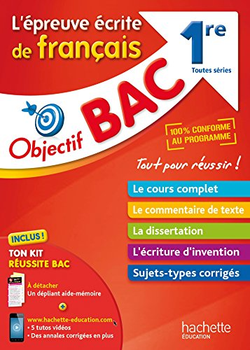 Objectif Bac - l'preuve crite de Franais 1res