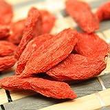SaySure - Goji Berries 500g Nespera Organic Wolfberry Gouqi Berry Herbal Tea gouji New 2014 Chinese Goji Berry For Health Care Product