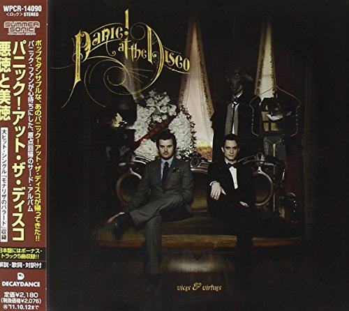 vices-virtues